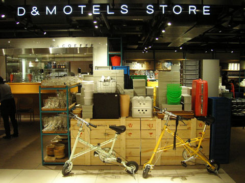 D&MOTELS STORE店舗内